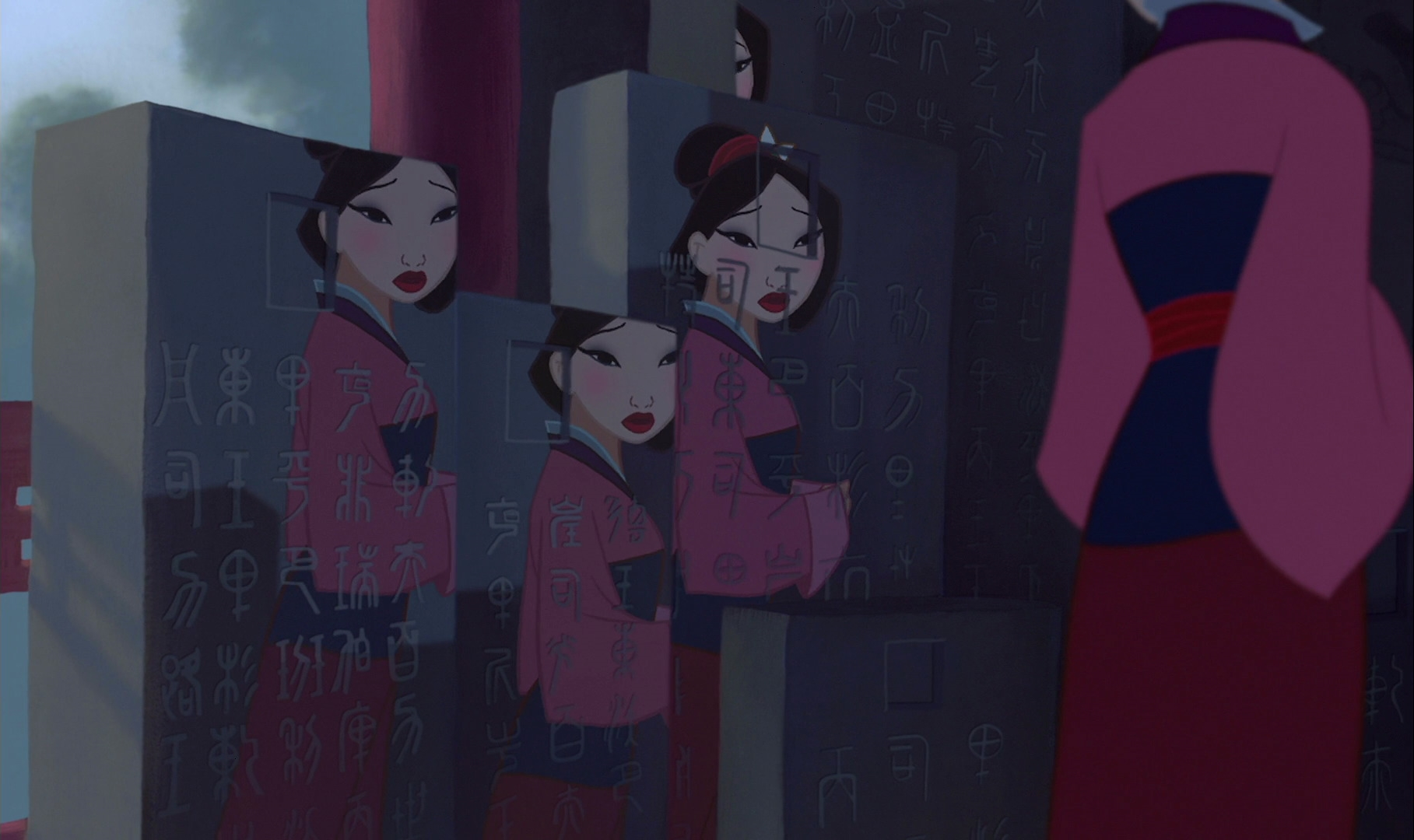 Mulan cantando Reflection